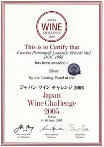 Japan-Wine-Challenge-2005-Tokio-Silver-by-Tasting-Panel-Bricchi-Mej-DOC-barrique-aged-annata-1996-Cascina-Piancanelli-winery-Italy